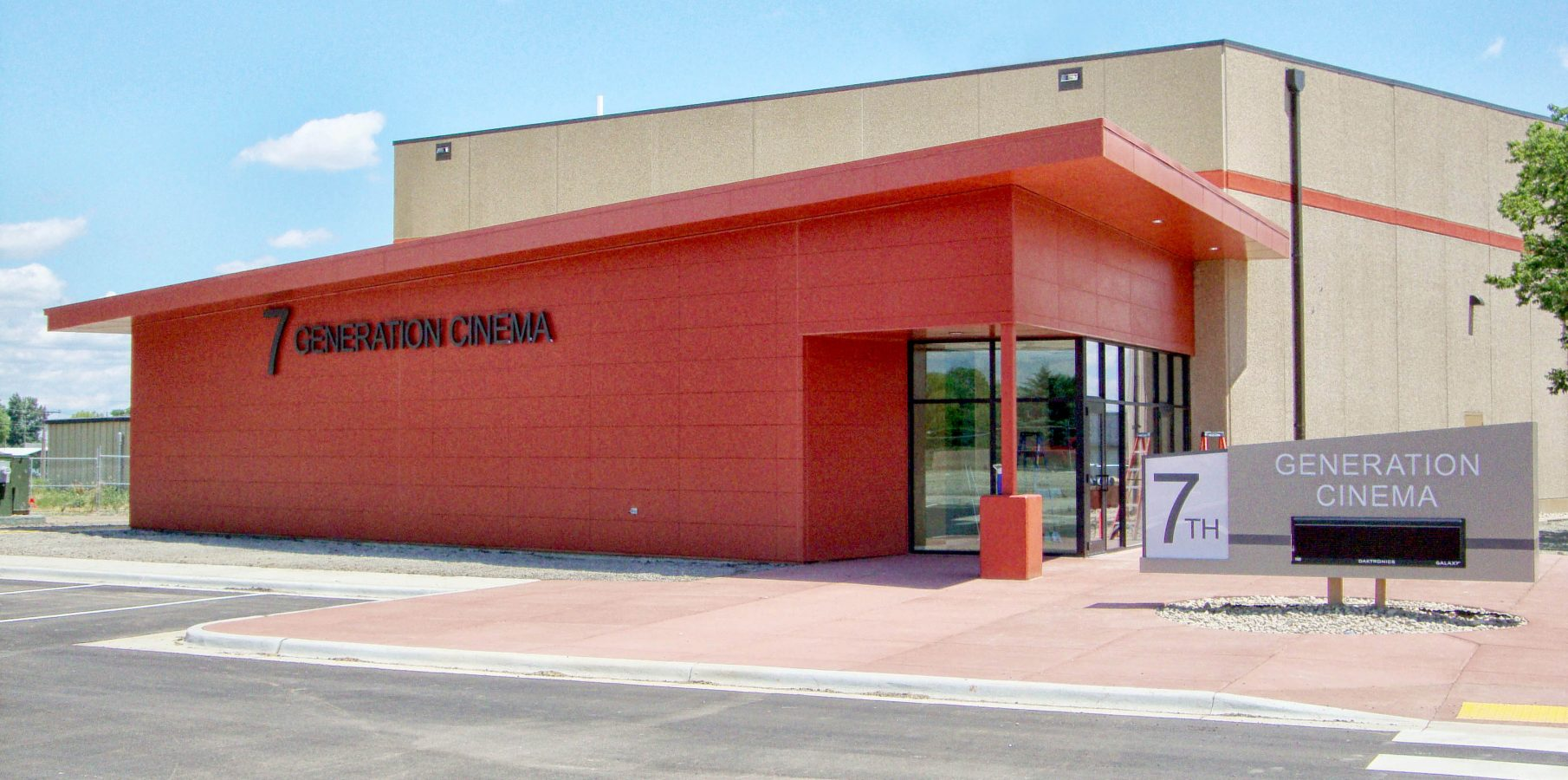 7th Generation Cinema